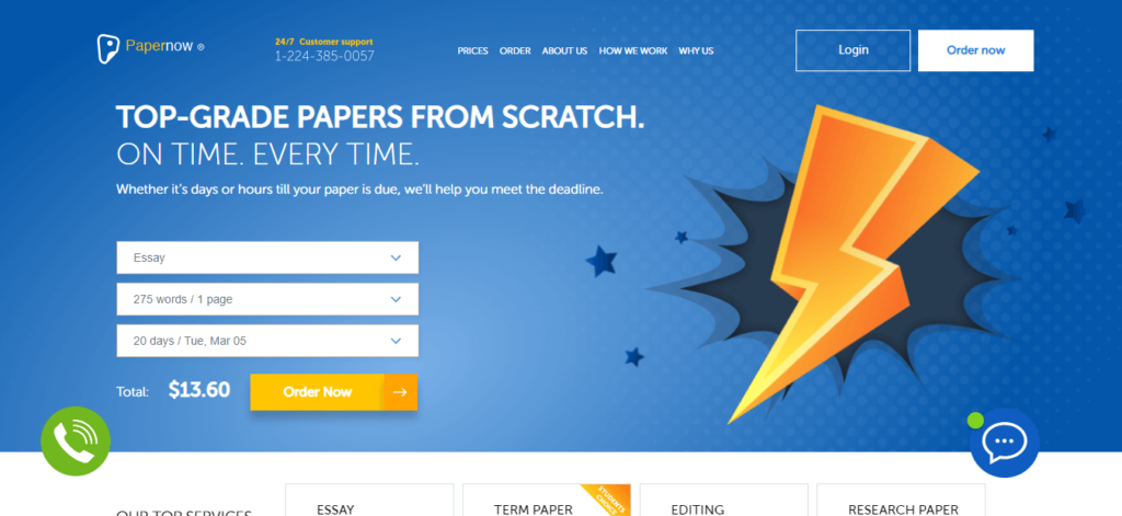 paper now review